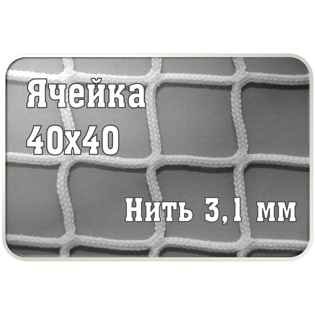 Магазин Сетка Хабаровск